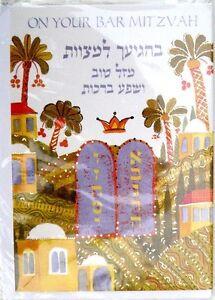 Image Is Loading Bar Mitzah GREETING CARD Mazal Tov Happy Birthday