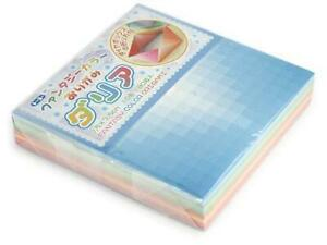 200 Sheets Shaded Blocks Print Origami 7.5 cm 3 in
