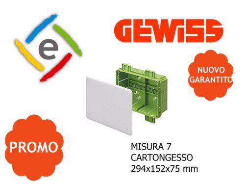 GW48007PM CASSETTA DERIVAZIONE DA INCASSO PER CARTONGESSO 294x152x75 GEWISS
