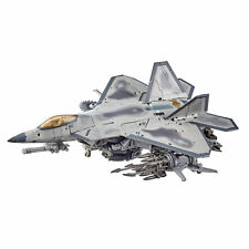 Transformers Movie Masterpiece MPM-10 Starscream Collector Figure, 28cm