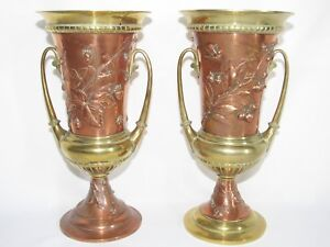 07e15 Paire De Grands Vases Bronze 2 Tons Art Nouveau Signe LÉopold Oudry Xixe
