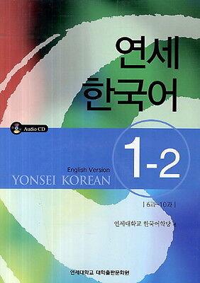 New! YONSEI KOREAN 1-2 (W/CD) Book English version Korea K pop drama movie