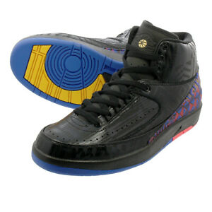 Air-Jordan-Retro-2-BHM-Black-Metallic-Gold-BQ7618-007