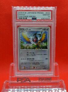 Japanese-Pokemon-2009-Hiroba-Challenge-CHATOT-Holo-Promo-032-DPt-P-PSA-10-Gem-M