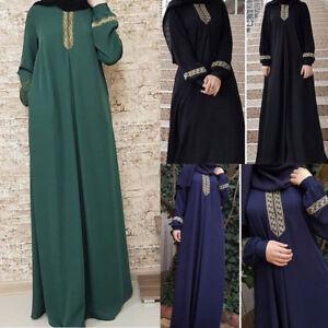 Women-Long-Sleeve-Abaya-Jilbab-Muslim-Maxi-Dress-Casual-Kaftan-Loose-Dress-UK