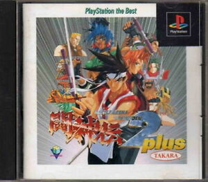 Ps1 Battle Arena Toshinden 2 Plus The Best Sony Playstation