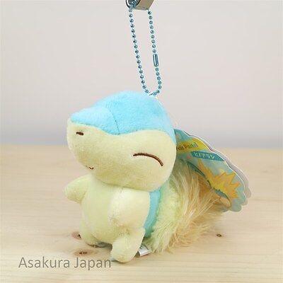 Pokemon Center Original Pokémon Petit Pastel Plush Mascot Key Chain Cyndaquil