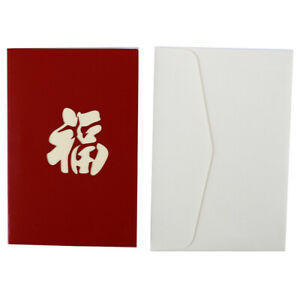 Image Is Loading 3D Card Birthday China Origami Valentine Anniversary Greeting