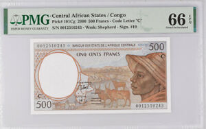Central African States CONGO 500 FRANCS P 101Cg GEM UNC PMG 66 EPQ