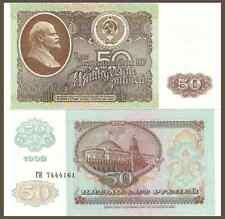 "Russia P247a, 50 Rubles,Vladimir Ilyich Ulyanov (""Lenin"") / Kremlin, 1992, UNC"
