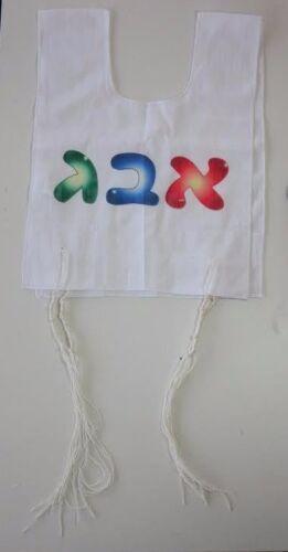 Kids Sizes Talit Kattan Jeruslem Tsisit Brand Jewish Kosher Talis Katan Abc Kid