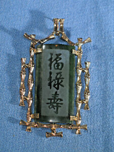 Vintage 1970's Serpentine Bamboo 12K Gold & Etched Jade Asian Carved Pendant