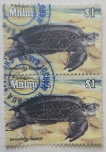 Malaysia Used Stamps - Strip of 2 pcs 1979 Animals Definitive Stamp -Sea Turtle