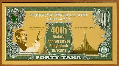 2012 UNC /> Commemorative Bangladesh Folder P-New 2011 40 taka