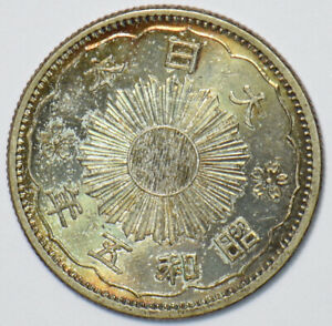 Japan-1930-50-Sen-stunning-green-toning-295284-combine