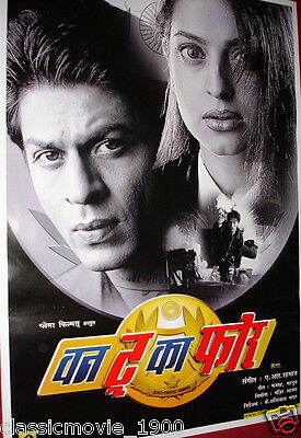 ONE 2 KA 4 BOLLYWOOD POSTER #1 SHAH RUKH KHAN