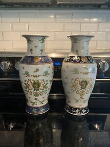 """Pair Chinese Porcelain Export Armorial Vase 13 3/4"""" MAKE AN OFFER!!!"""