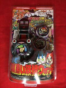 Yo-kai-Youkai-Watch-DX-Black-Yokai-Watch-BANDAI-Japan-import