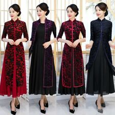 Women Cheongsam Velvet 2Pieces Sets Chinese Traditional Qipao Evening Prom dress
