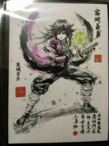 Demon Slayer Kimetsu no Yaiba Giyuu Tomioka card sleeves