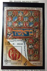 Israel 1985 Israphil Philatelic Exhibition FIP Overprint Stamp Sheet