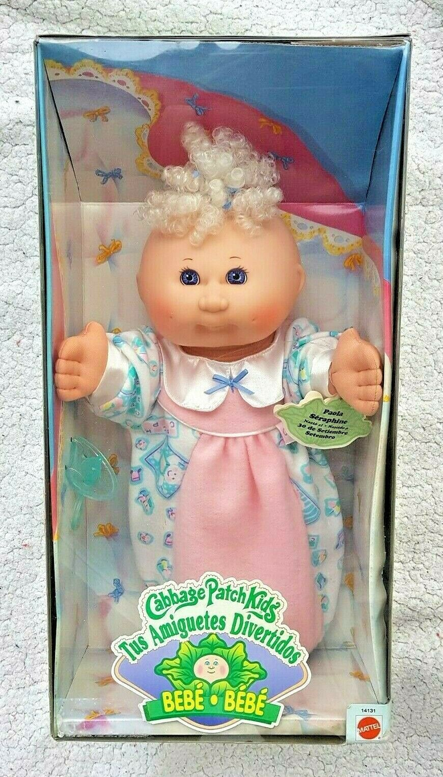 CABBAGE PATCH KIDS DOLL  BABY PAOLA (MUÑECA REPOLLO). BRAND NEW OLD STOCK, 1995