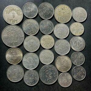 Details about  Old Saudi Arabia Coin Lot - 1935-Present - 24 Excellent Coins - Lot #J13