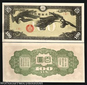 100 Yen Military Note FINE ChinaJapan Occupation 1945 WWII