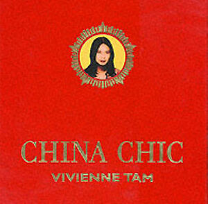 Vivienne-Tam-fashion-designer-CHINA-CHIC-1st-ed-photo-book