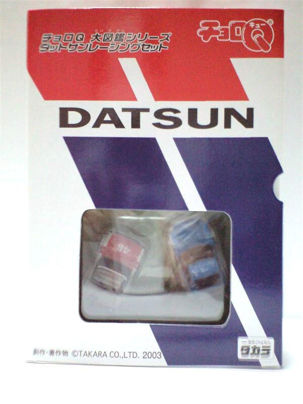 JAPAN TOMY CHORO Q NISSAN DATSUN DATSUN DATSUN SPORTS bluBIRD 510 FAIRLADY Z RALLY CAR SET 69833b
