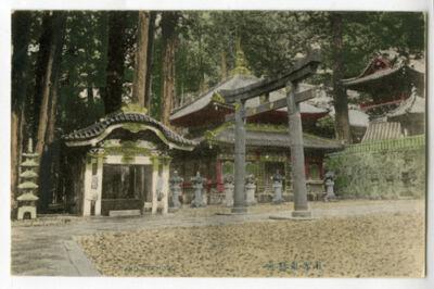 Tosho Temple Ueno Japanese temple postcard set of 4  vintage ephemera souvenir