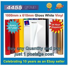WHITE VINYL SHEET 1000MM X 610MM SELF ADHESIVE AVERY/3M