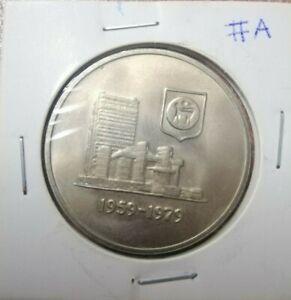 RM1 Commemorative Coin 1979 - Bank Negara Malaysia (UNC) #A