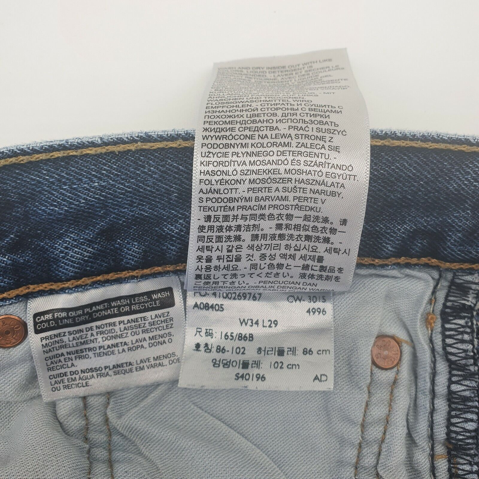 Levis 501 Distressed Jeans Button Fly Light Wash… - image 9