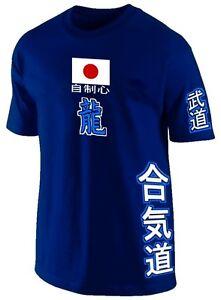 T-SHIRT-AIKIDO-MARTIAL-ART-COMBAT-SPORTS-JAPAN-Jersey-Siebdruck