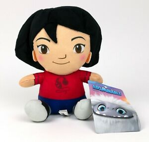 """2019 ABOMINABLE Movie Little Girl Yi Plush Toy Factory DreamWorks 7"""" Seated"""