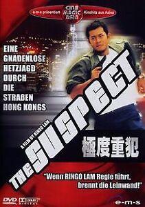 The Suspect di Ringo Lam | DVD | stato bene