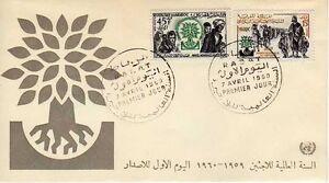 11333) Morocco FDC 7.4.1960 Refugee 2v