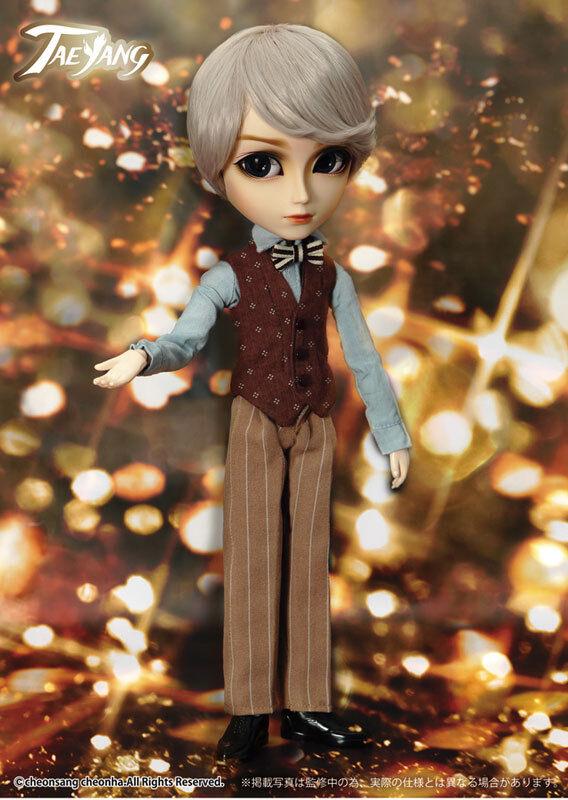 Muñeca Pullip Taeyang reonhardt de moda en Estados Unidos