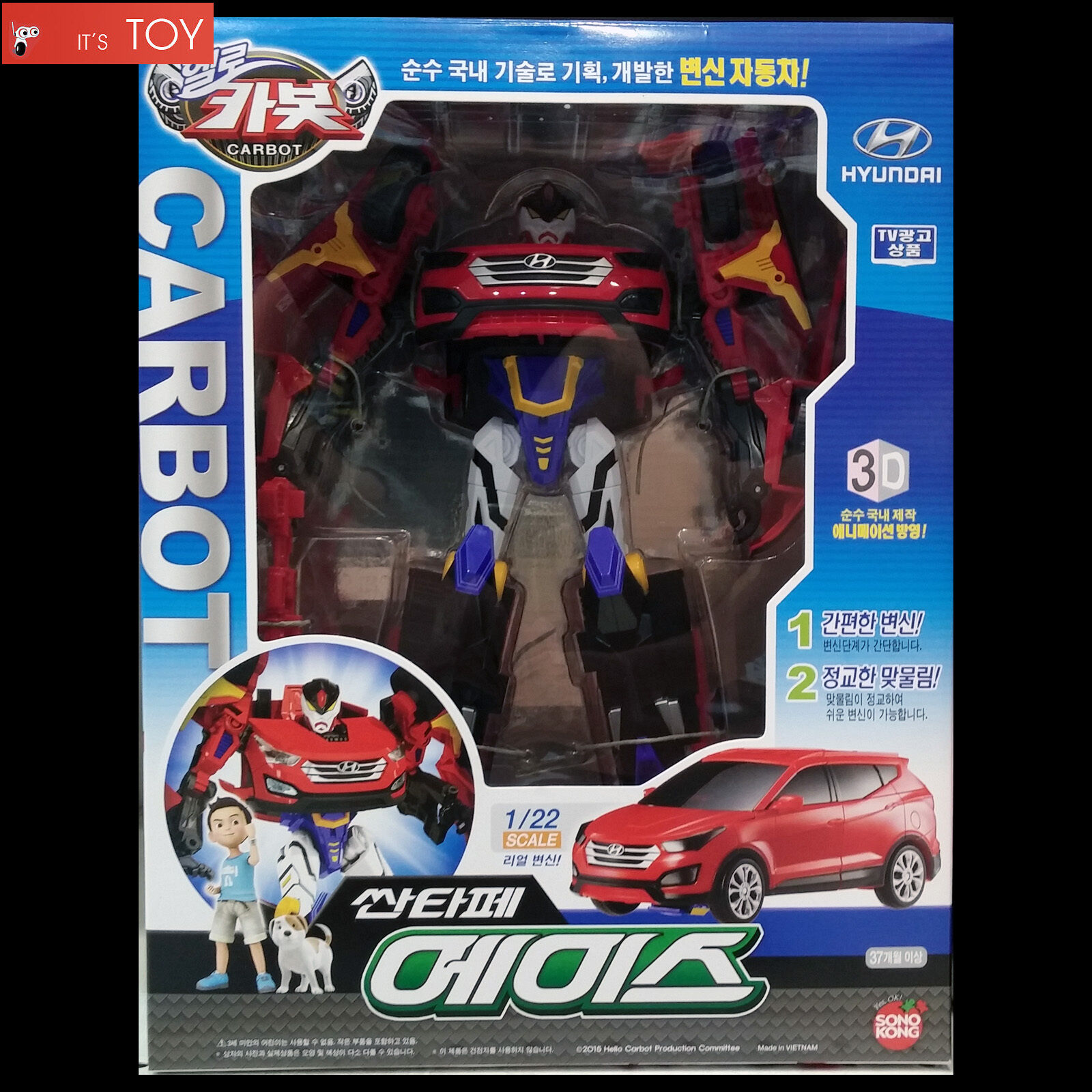 Hello Carbot Santafe Ace Red Transformer Transforming Robot Car Toy Hyundai 1 23