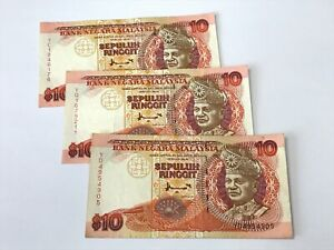 B0136 - 3pcs 6th RM10 A.DON Sign FCO Printer Banknote - VERY FINE