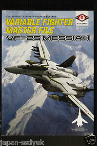 """Variable Fighter Master File /""""VF-22 Sturmvogel II/"""" JAPAN Macross Book"""