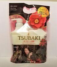 SHISEIDO TSUBAKI Damage Care Shampoo & Conditioner Set with Tsubaki Oil
