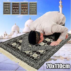Chenille-Turkish-Islamic-Prayer-Rug-CARPET-Mat-Namaz-Salat-Musallah-Sajadah-Gift