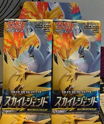 Pokemon Sun /& Moon Sky Legends SM10B booster pack x4