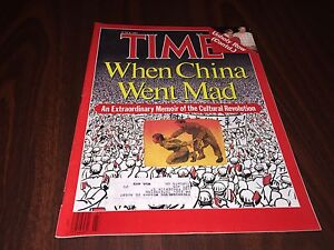 TIME-MAGAZINE-CHINA-GOES-MAD-JUNE-1987