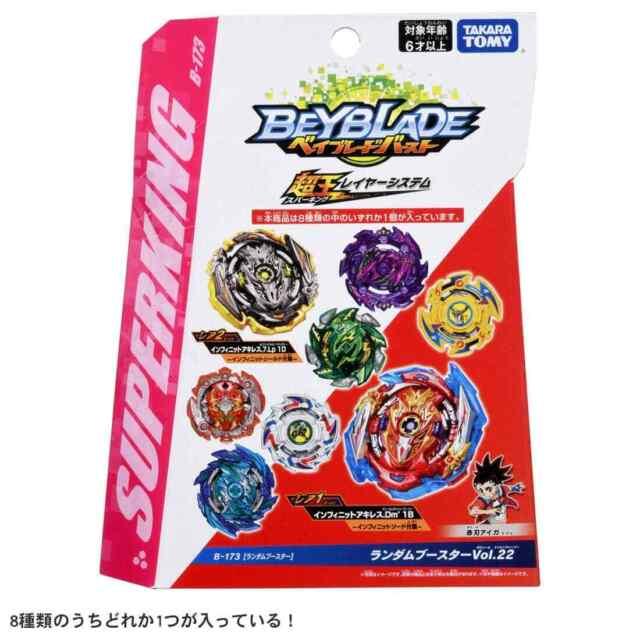 Takara Tomy Beyblade Burst B-173 SuperKing Random Booster Vol 22 IN STOCK NOW