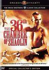 36th Chamber of Shaolin 0796019799621 With Chia Hui Liu DVD Region 1