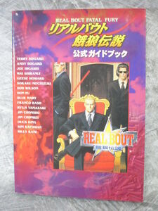 REAL-BOUT-FATAL-FURY-Official-Guide-Book-Neo-Geo-AP46