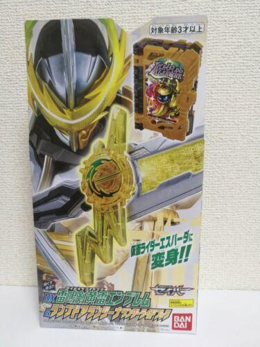 Kamen Rider SABER Raimeiken Ikazuchi Emblem Lamp do Alagina Wonder Ride Book DX